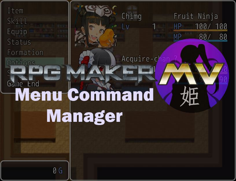 Menu Command Manager – 姫HimeWorks
